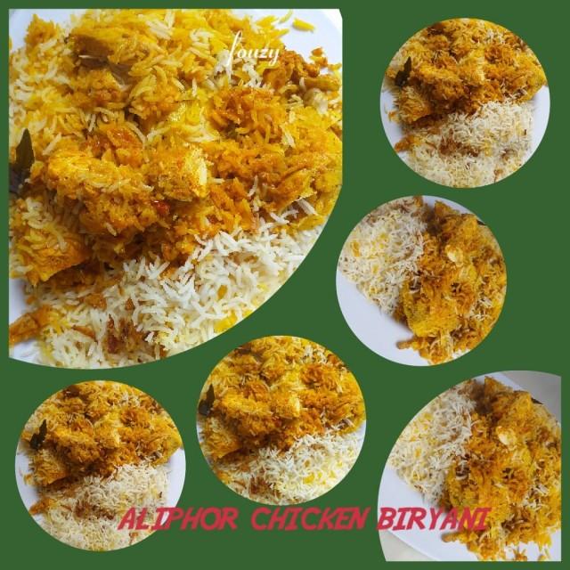Aliphor Chicken Biryani