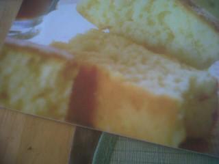 Mielie Cake