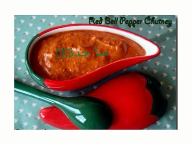Red Pepper Chutney