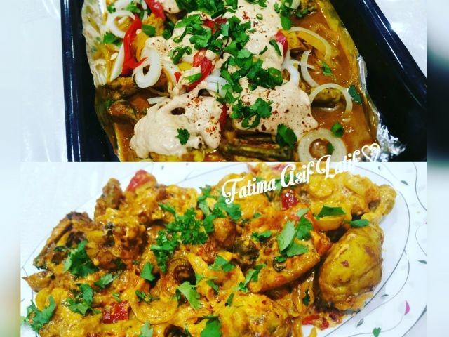 Portuguese Peri Peri Chicken 🍗