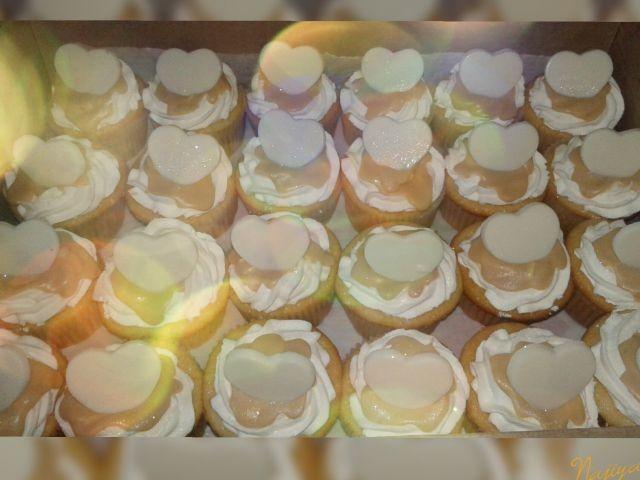 Caramel Cream Cuppies