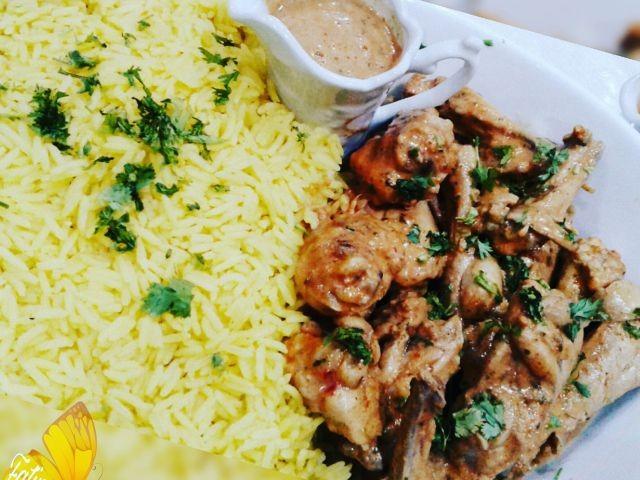 Rooz Arabi Arabian Chicken