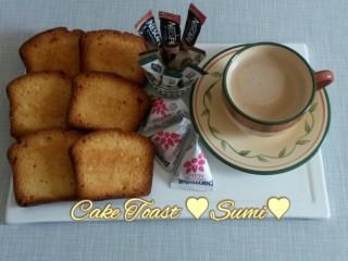 Cake Toast
