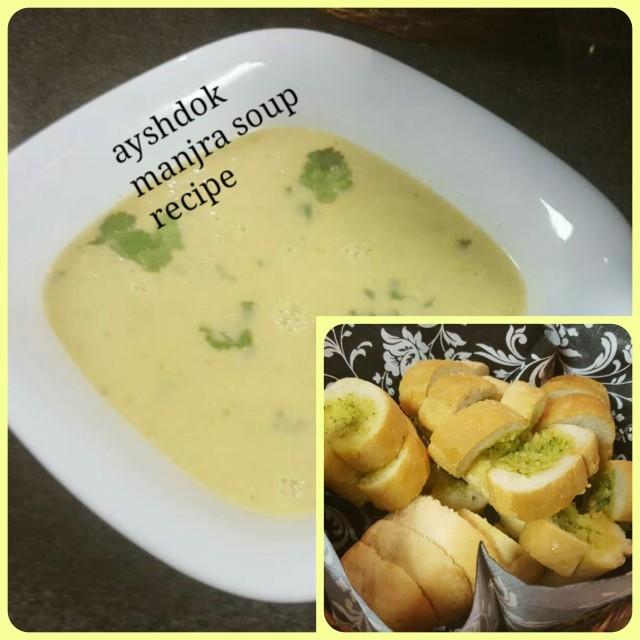 Manjras Inspired Malaysian Soup