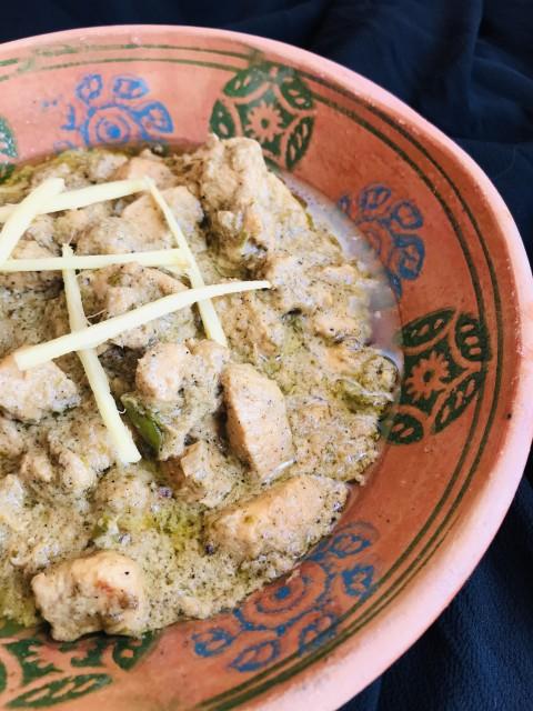 Green Chicken Handi