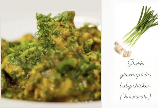 Fresh Green Garlic Chicken (huwawar)