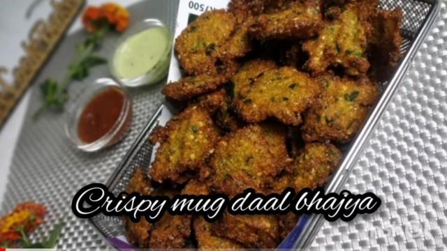 Crispy Mug Daal Bhajya